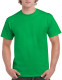 Gildan Ultra Cotton T-shirt - Irish green